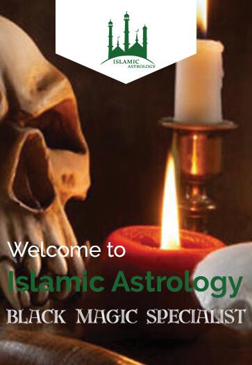 Islamic Astrologi